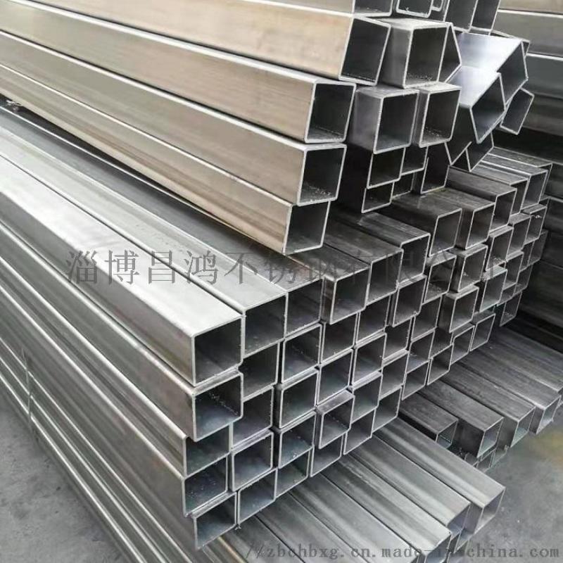 山東不鏽鋼矩形管 方矩管加工廠家