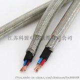 双护套屏蔽电缆 H05VVC4V5-K