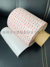 定制3m4905VHB双面胶高温防水透明双面胶