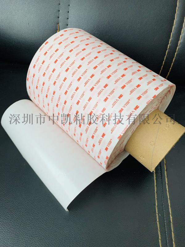 定製3m4905VHB雙面膠高溫防水透明雙面膠