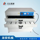 LA9012網版烤箱 烘版箱 烤版機 抽屜式烘乾機