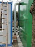 屠宰场污水一体化处理设备