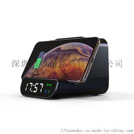 无线充蓝牙音箱闹钟移动电源四合一私模产品