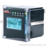 剩余式电流电气火灾监控探测器 安科瑞ARCM-J4T12 4路剩余电流监测 12路温度监测