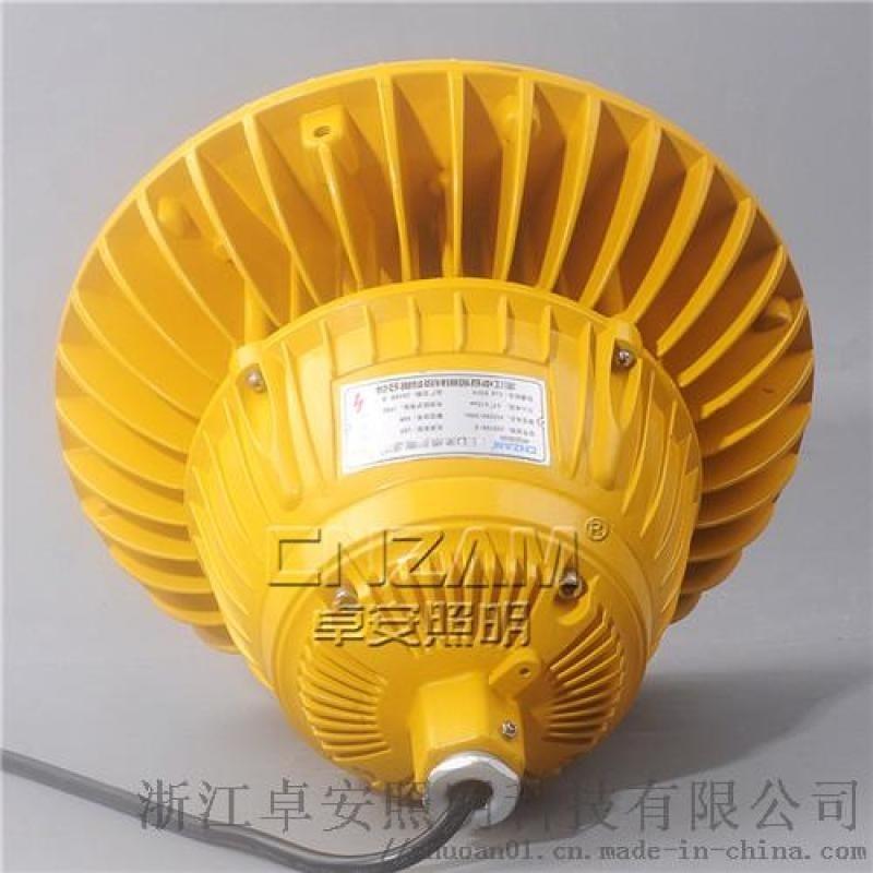 防爆LED灯LED防爆灯ZBD104-III70w