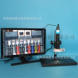 XDC-10A-710HD型CCD视频显微镜 电子放大镜 可拍照存储