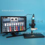XDC-10A-710HD型CCD视频显微镜 金祥彩票app下载放大镜 可拍照存储