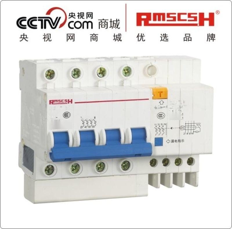 DZ47LE-63/1P+N 漏电断路器