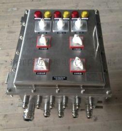 BXK不锈钢防爆控制箱, 厂家定做