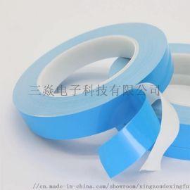 蓝色导热胶带 耐高温散热LED铝基板灯带导热双面胶