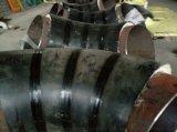 聚乙烯聚氨酯保温管管件,保温弯头