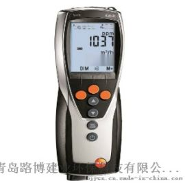 testo435-3多功能测量仪照度计光照计