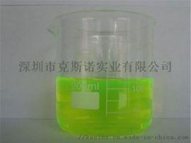 广东深圳 氧化锆研磨液Cutting SH-86