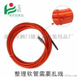 0.7鐵芯皮線 PVC包塑電線扎帶 10釐米