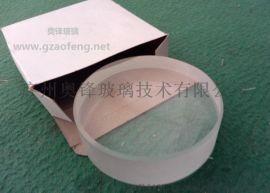 奥锋高温玻璃 视镜玻璃 耐热性能好 经久耐用