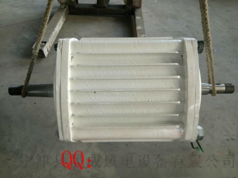 厂家直销20千瓦小型风力发电机外观精美家用路灯专用