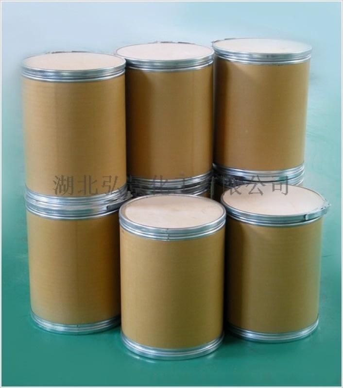 氨甲环酸生产厂家、1197-18-8供应商