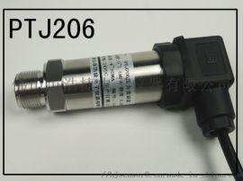 自来水高层二次供水系统液压传感器的应用