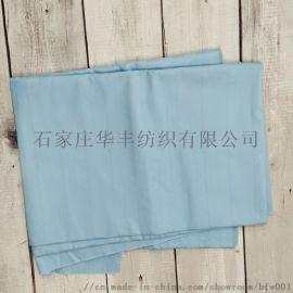 涤棉染色缎条布160cm
