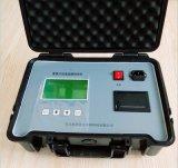 內置印表機 LB-7021便攜直讀式快速油煙檢測儀