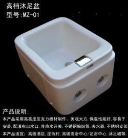 陶瓷洗脚盆 陶瓷浴足盆 沐足用品(MZ-01)