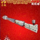 PE PVC木塑生產線  木塑型材生產線