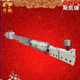 TE木塑生产线 PE PVC木塑生产线  木塑型材生产线