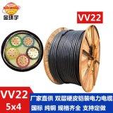 供應金環宇電纜 VV22-5X4平方 銅芯交聯電力電纜 工程電纜批發