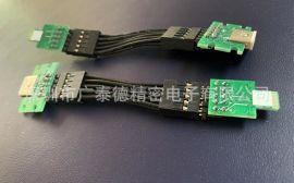 深圳连接器厂家直销现货手机测试线测试仪USB连接器插头线插座线