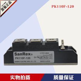 全新原装可控硅PK110F-120  现货