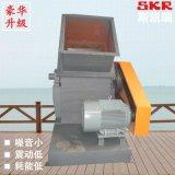 多功能吹塑件破碎机 生产双轴薄膜破碎机