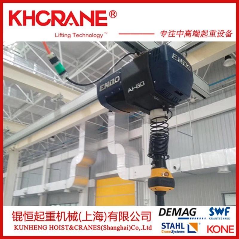 AI-80智慧提升機80kg智慧提升裝置智慧葫蘆電動平衡葫蘆伺服