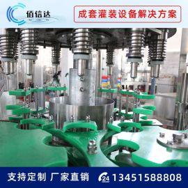 铝箔灌装生产线  三合一全自动饮料灌装机 厂家直销