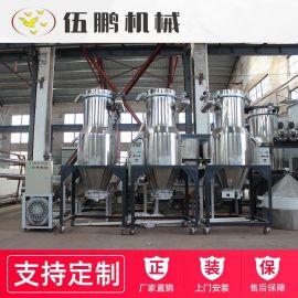 江苏厂家直销真空吸料机 塑料自动除尘真空粉末上料机
