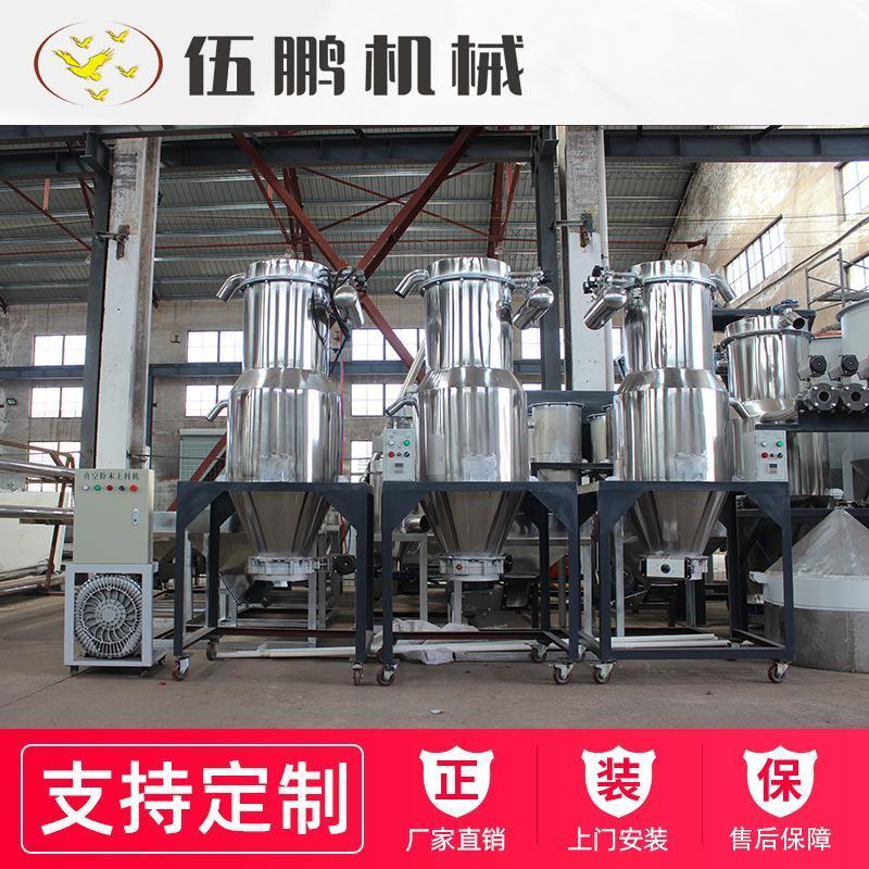 江蘇廠家直銷真空吸料機 塑料自動除塵真空粉末上料機