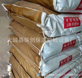 出货快大米定量包装机 15-50千克颗粒定量包装秤 粉末定量包装秤