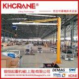 上海廠家30KG平衡吊50KG定柱式電動懸臂吊