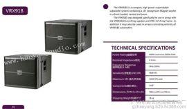 DIASE VRX918S JBL款专业音箱 JBL款舞台音箱 18寸舞台音箱 舞台音箱
