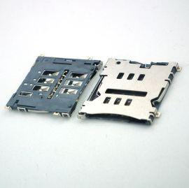 產地貨源廠價直銷手機Nano SIM卡座讀卡器掀蓋式卡座外焊式卡座