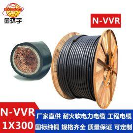 供應金環宇耐火N-VVR 1*300電纜工廠直銷保質保量足米足量