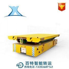 拖电缆供电轨道平车 BTL**电动平板搬运车