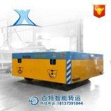 連續運輸設備工業平車 煤礦搬運平板車 智慧平板小車