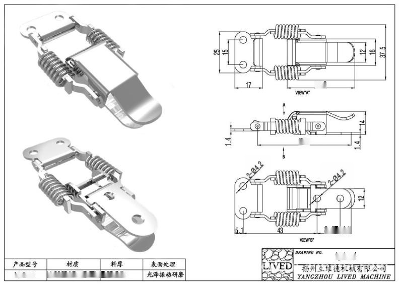 廠家供應QF-419 機箱S304優質不鏽  簧搭扣、箱釦(圖)