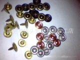 金屬撞釘合金撞釘銅撞釘尖釘撞釘星形撞釘