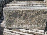 河北文化石黃色冰裂紋鐵鏽蘑菇石廠家