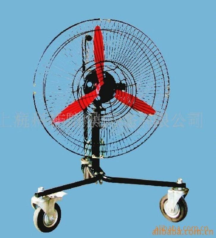 FB-750移動工業風扇 手推式工業風扇 防爆型移