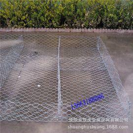 供應鍍鋅格賓網 包塑雷諾護墊 邊坡河道綠濱網墊