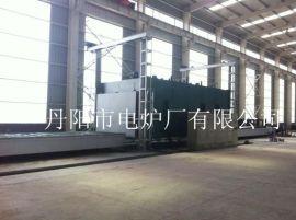 [丹阳市电炉厂]推荐精品 台车炉 加热炉 淬火炉