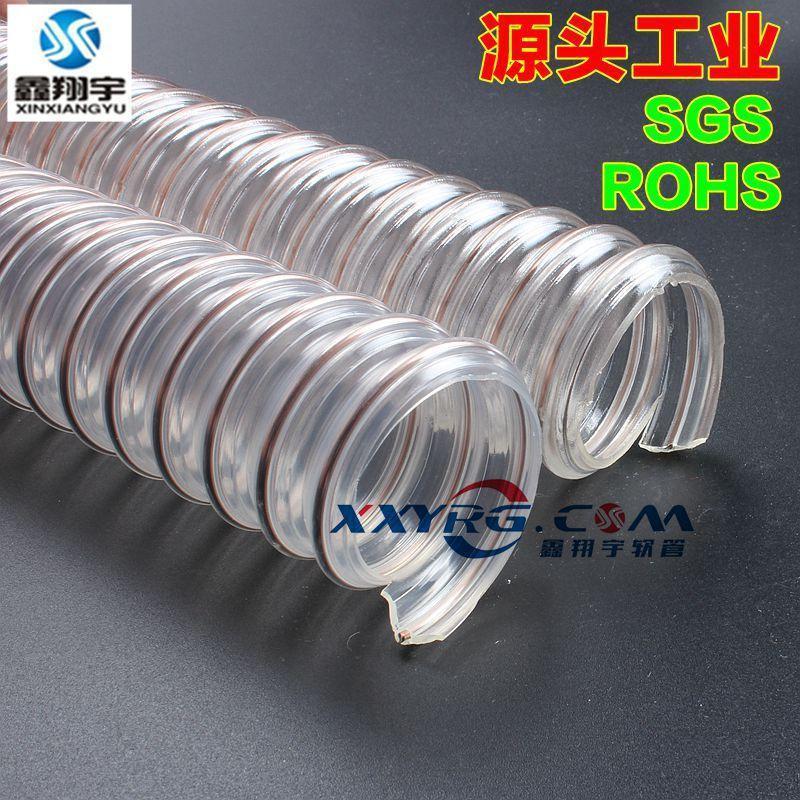 深圳鑫翔宇廠家生產1.5mm耐磨PCB鑽孔機吸塵軟管pu耐磨軟管76