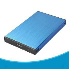 USB3.0移動硬盤盒2.5寸免螺絲 金屬拉絲工藝 SSD筆記本硬盤盒子